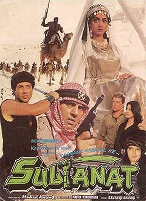 Mukul Anand (screenplay) Sultanat Movie