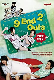 9 Ends 2 Out Poster