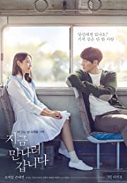 Be with You (2018) Subtitle Indonesia Bluray 480p & 720p