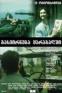 Netflix watch now movies Gaseirneba Karabaghshi Georgia [[480x854]