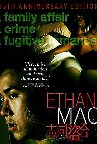 Jerry Hernandez and Jun Hee Lee in Ethan Mao (2004)