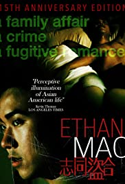 Ethan Mao Poster