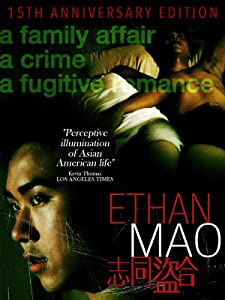 Free movies online without downloading Ethan Mao Canada [2048x2048]
