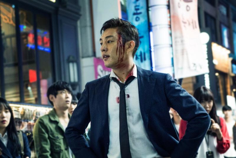 Ah-in Yoo in Beterang (2015)