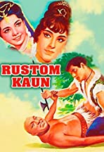 Rustom Kaun