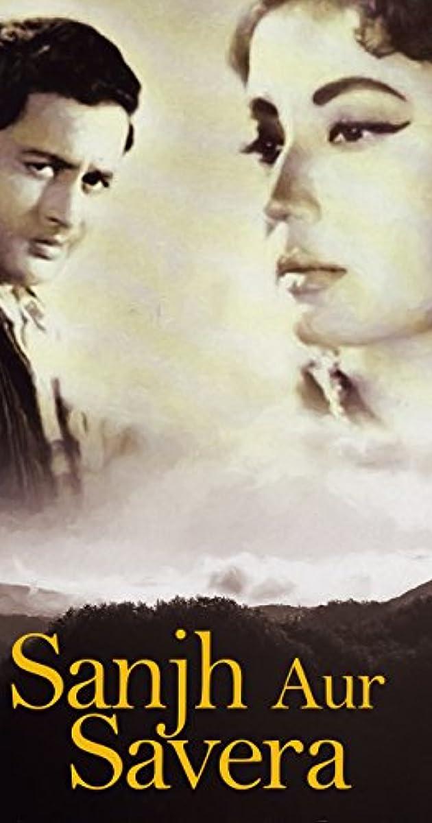 Sanjh Aur Savera (1964) - IMDb