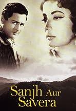 Sanjh Aur Savera