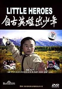 English movie 2017 watch online Zi gu ying xiong chu shao nian [XviD]