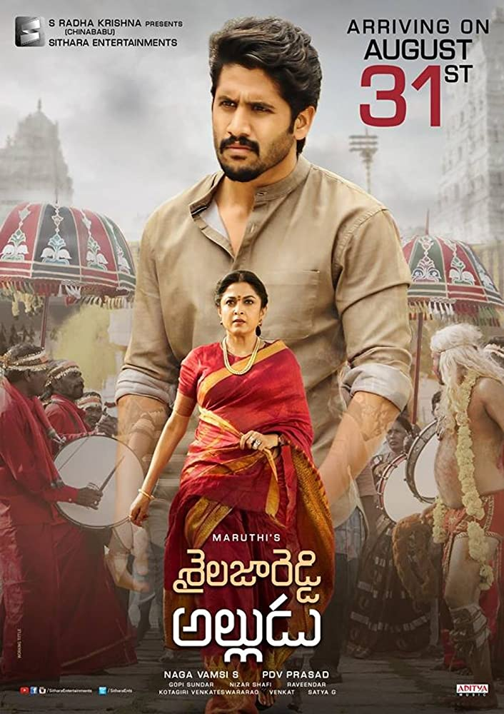 Shailaja Reddy Alludu 2018 Hindi Dubbed 1080p HDRip 1.6GB ESubs Free Download