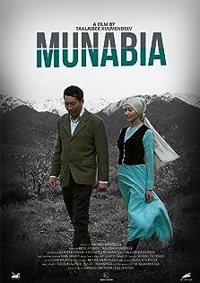 Munabia (2017)