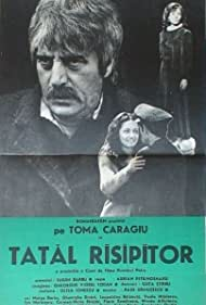 Tatal risipitor (1974)