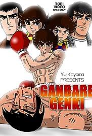 Genki, the Boy Champ Poster