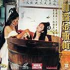 Liao zhai Jin Ping Mei (1991)
