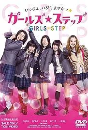 Girl's Step Poster