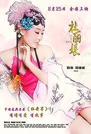 Du LiNiang