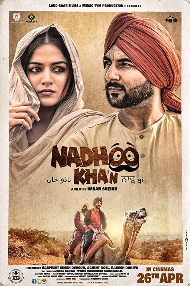 laavaan phere movie download in 300mb
