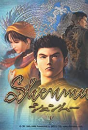 Shenmue(1999) Poster - Movie Forum, Cast, Reviews