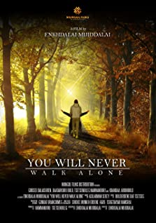 You Will Never Walk Alone (2017)