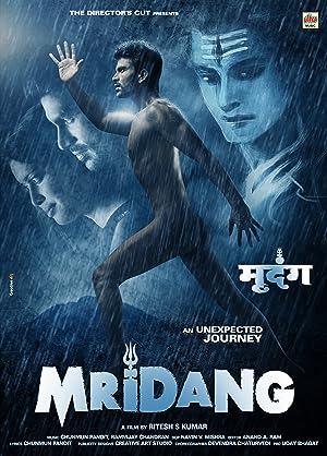 Mridang movie, song and  lyrics