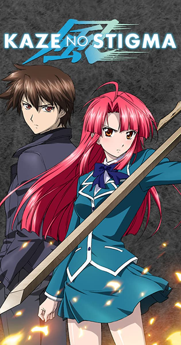 Kaze no stigma (TV Series 2007– ) - IMDb