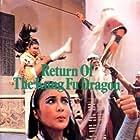 Polly Ling-Feng Shang-Kuan in Ju ma pao (1976)
