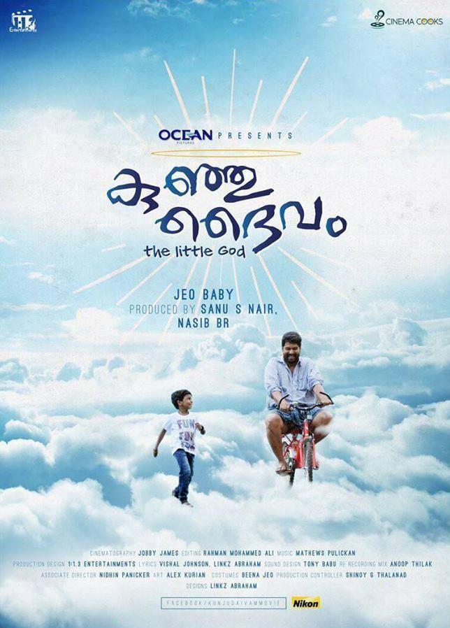 Kunju Daivam 2018 Malayalam 300MB Proper HDRip ESub Download