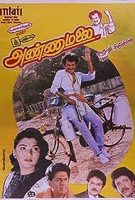 Rajinikanth, Sarath Babu, and Kushboo in Annamalai (1992)