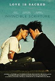 Invincible Scripture Poster