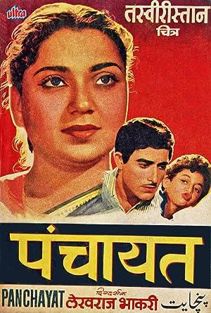 Panchayat movie, song and  lyrics