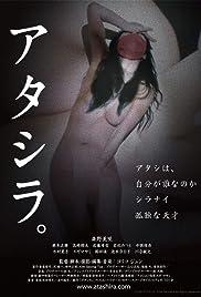 Atashira Poster