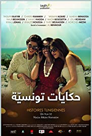 Tunisians Stories Poster