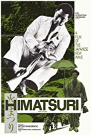 Himatsuri(1985) Poster - Movie Forum, Cast, Reviews
