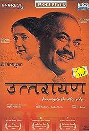 Uttarayan Poster