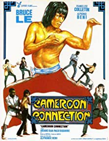 Cameroon Connection (1985)