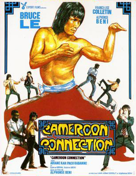 Cameroon Connection ((1985))