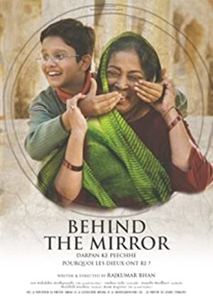 Behind the Mirror movie, song and  lyrics