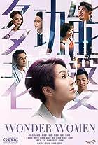 Wonder Women (TVB)