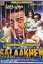 Salaakhen (1998) Poster