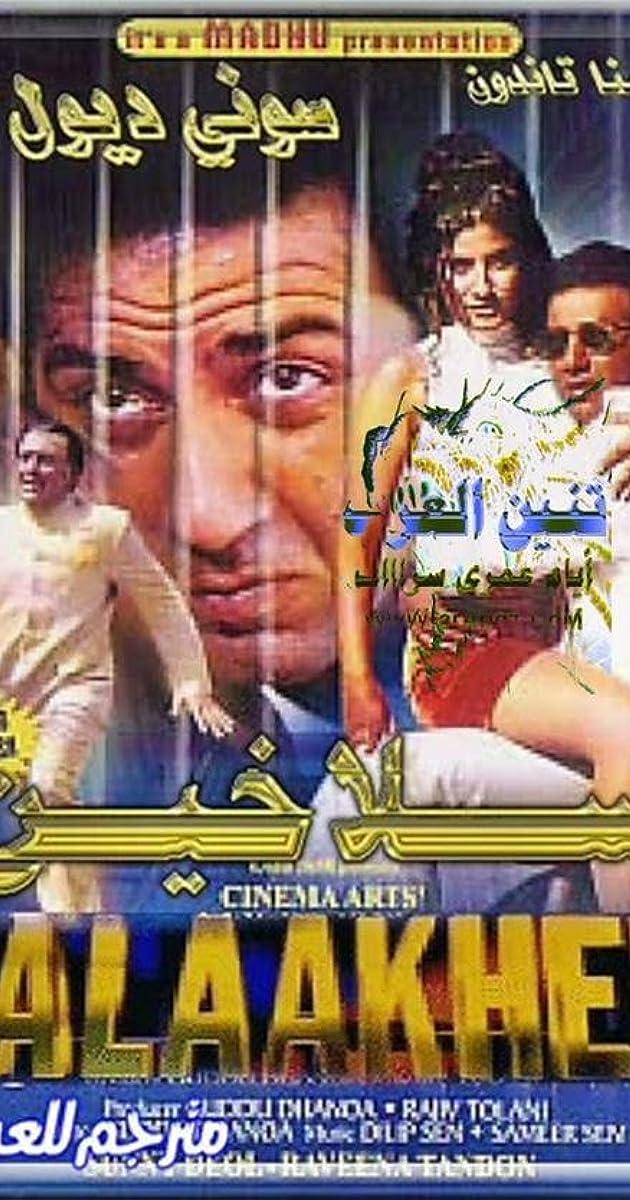 Badri 3 Movie In Hindi Download Hd