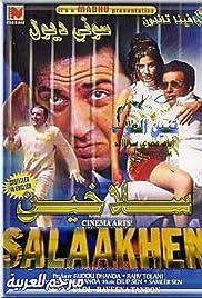Salaakhen