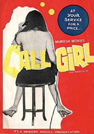 Call Girl movie, song and  lyrics