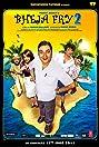 Bheja Fry 2 (2011) Poster