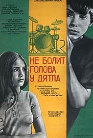 Ne bolit golova u dyatla (1975)