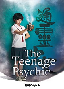 The Teenage Psychic (2017–2019)