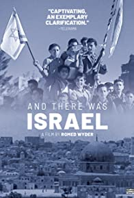 Primary photo for And There Was Israel