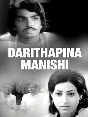 Daari Thappinete Manishi ((1981))