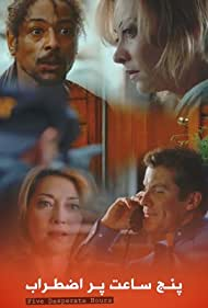 Giancarlo Esposito, Sharon Lawrence, and Daniel Hugh Kelly in Five Desperate Hours (1997)