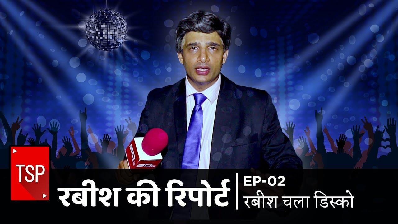 Shivankit Singh Parihar in TSP's Rabish Ki Report (2017)