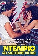 Bitter Movie