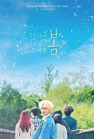 Ji-Hoon Park in Meolriseo Bomyun Pooreun Bom (2021)
